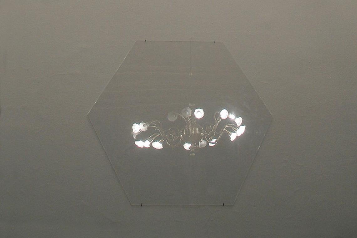 Reflektor lustera